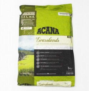 アカナグラスランドキャット 5.4kg全猫種、成猫用【ACANA、アカナドライフード、全猫種、成猫用、穀物不使用】