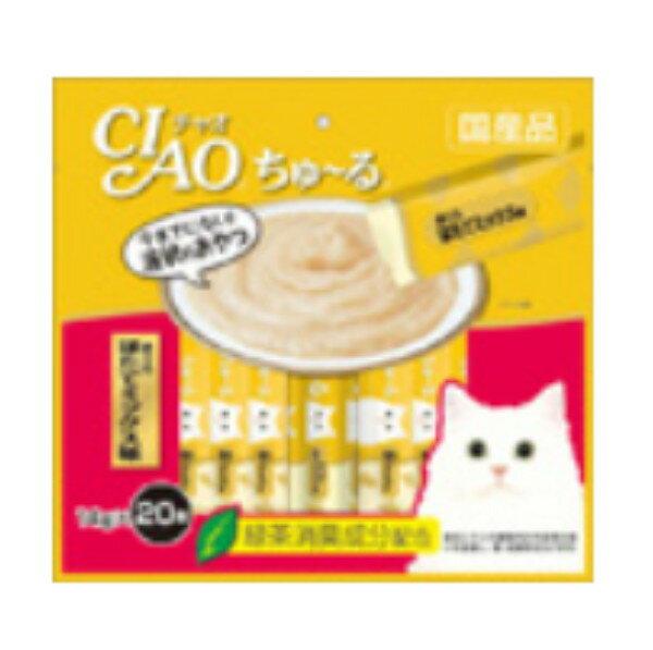いなばCIAOちゅーるまぐろほたてミックス味 14g×20本 SC-129【チャオちゅーる、ちゃおちゅーる、チャオチュール、猫用おやつ、SC129】