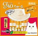 いなばCIAOちゅ〜るりとりささみ海鮮ミックス味 14g×20本入 SC-128【チャオちゅーる、ちゃおちゅーる、チャオチュール、猫用おやつ、SC128】