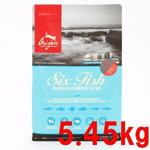 Orijenオリジン シックスフィッシュキャット 5.45Kg (全ライフステージ)【オリジンジャパン、オリジンフード、オリジン、6フィッシュ】