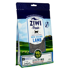 Daily-DogZiwiPeak エアドライ・キャットフード ラム 400g 【デイリーキャット、ジウィピーク、総合栄養食】