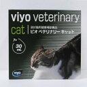 共立製薬ビオ ベテリナリー キャット 30ml×7個(猫用投薬補助食品)【液状タイプ猫用栄養補助食品】