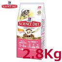 ヒルズサイエンスダイエットアダルト ライトチキン 肥満傾向の成猫用 2.8kg【Hill'S SCIENCE DIET】