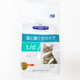 ヒルズプリスクリプションダイエット猫用t/dドライ 400g 歯と歯ぐきのケア (動物用療法食)【Hill'SPRESCRIPTIONDIET、td、ティーディー】
