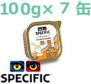 インターベットスペシフィック低pHスターターFSW猫用 100g×7トレイ (動物用療法食)【SPECIFIC、エフエスディー、エフエスデー】