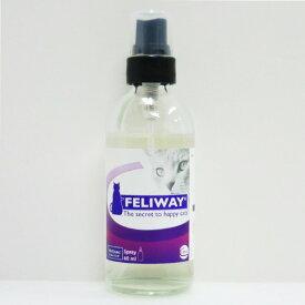ビルバックフェリウェイスプレー 60ml (猫用疑似フェロモン剤)【Virbac、FELIWAY、猫用ストレス対策】