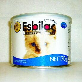 共立製薬エスビラックパウダー猫用 170g (哺乳期・養育期の子猫用ミルク) 動物用栄養補助食品