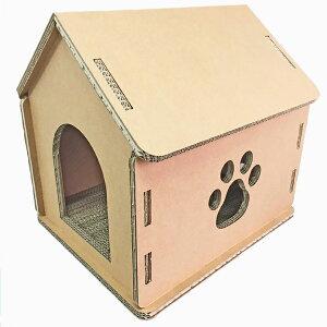 3層強化 猫ちゃん用(強化爪とぎ付)ダンボールハウス【キャットベッド、キャットハウス】