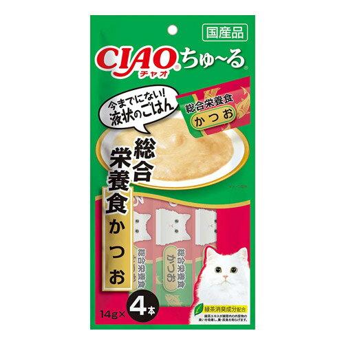 いなばCIAO ちゃおちゅーる 総合栄養食 かつお (14gx4本) SC-158【チャオちゅーる、ちゃおちゅーる、チャオチュール、猫用おやつ、SC158、かつお】