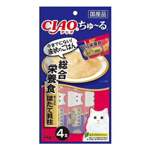 いなばCIAO ちゃおちゅーる 総合栄養食 まぐろ&ほたて貝柱 (14gx4本)SC-159【チャオちゅーる、ちゃおちゅーる、チャオチュール、猫用おやつ、SC159、まぐろ&ほたて貝柱】