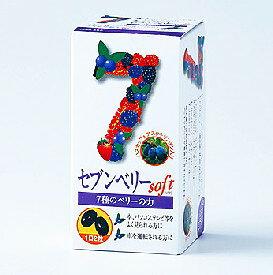 芳香園製薬センブンベリーsoft 60粒【セブンベリーソフト、ブルーベリーサプリメント、疲れ目、アイケア】
