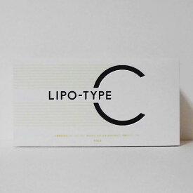 POLAポーラ リポタイプCお徳用 [正規品]【Pola、ビタミンC、90包、ポーラサプリメント】
