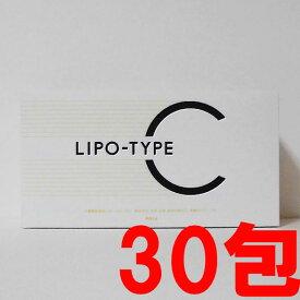 POLAポーラ リポタイプC30包 [正規品]【Pola、ビタミンC、ポーラサプリメント】