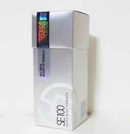 ラ・シンシアSE100 No.Zero ブーストアップエッセンス 60ml【ラシンシア、ナンバーゼロ、SE100、美容液、導入液】
