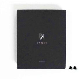 POLAB.A タブレット 60粒【正規品】【Pola、BA、ポーラサプリメント、】