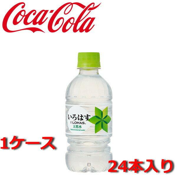 [送料無料]い・ろ・は・す 340ml PET 24本入り【コカコーラ、Coca-Cola、飲料水、いろはす】