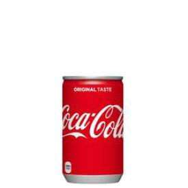[送料無料]コカ・コーラコカ・コーラ 160ml缶×30本入り【コカコーラ、Coca-Cola、炭酸飲料】