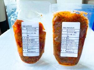 オーストラリア産 セミドライトマト&ブルスケッタミックス(冷凍品) 各250gセット高級トマト パンに乗せて セミドライ 美味しい 高級品 朝食 最高級品 海外輸入品