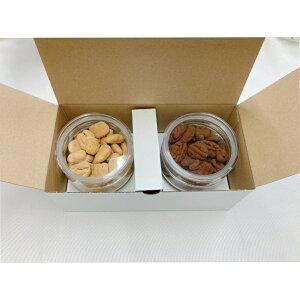 (株)グランプラスペカンナッツショコラ、キャラメル、ココア、各160g計320g入り、専用箱、瓶入り