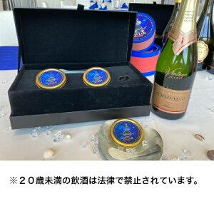 【ギフトボックス】 オシェトラキャビア 30g 缶 2缶入り、フランス、トリボー社高級シャンパンミレジメ750ml、キャビア、シャンパンセット プレゼント 父の日 高級ギフト 美味しい 酒