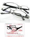 8057 メタルフレーム[メガネ][コンビ][ナイロール][ベストワンオンラインショップ][おしゃれな眼鏡][通販メガネ][老眼鏡][乱視対応][シニアグラス]...