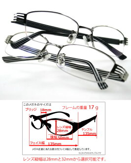 8057 Metal frame is available SSpopular03mar13_ladiesfashion SSpopular03mar13_mensfashion SSspecial03mar13_beauty