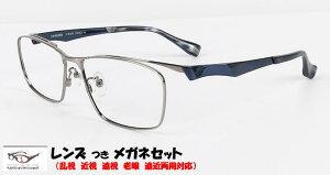 □■□■[ベストワンオンラインショップ][おしゃれな眼鏡][通販メガネ][老眼鏡][乱視対応][シニアグラス][遠近両用] 可能