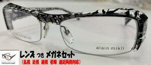 アランミクリ [ベストワンオンラインショップ][おしゃれな眼鏡][通販メガネ][老眼鏡][乱視対応][シニアグラス][遠近両用]可能