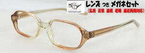 子■PD値50mm以内小さなフレーム供用ch041-644[ベストワンオンランショップ][おしゃれな眼鏡][通販メガネ][老眼鏡][乱視対応][シニアグラス][遠近両用][度付き][度なし]可能