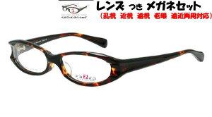 1.60薄型非球面レンズ付 f100511-c4[ベストワンオンラインショップ][おしゃれな眼鏡][通販メガネ][老眼鏡][乱視対応][シニアグラス][遠近両用] 可能