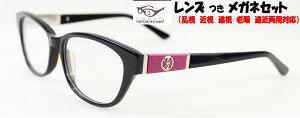 jp-2034-h444-63[ベストワンオンラインショップ][おしゃれな眼鏡][通販メガネ][老眼鏡][乱視対応][シニアグラス][遠近両用] 可能