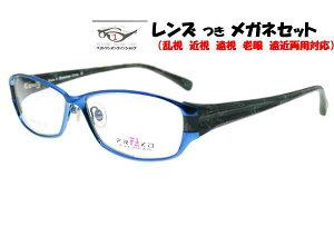 1.60薄型非球面レンズ付F100516−c2[ベストワンオンラインショップ][おしゃれな眼鏡][通販メガネ][老眼鏡][乱視対応][シニアグラス][遠近両用] 可能