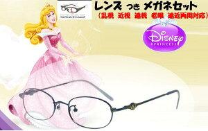 ■PD値50mm以内小さなフレームNN6010-BLUE[ベストワンオンラインショップ][おしゃれな眼鏡][通販メガネ][老眼鏡][乱視対応][シニアグラス][遠近両用]可能