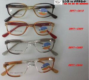 ■PD値50mm以内小さなフレーム2-3歳適用 子供様用 EE-3897serie[ベストワンオンランショップ][おしゃれな眼鏡][通販メガネ][老眼鏡][乱視対応][シニアグラス][遠近両用]可能