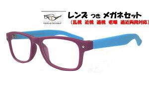 EE5004-6[ベストワンオンラインショップ][おしゃれな眼鏡][通販メガネ][老眼鏡][乱視対応][シニアグラス][遠近両用] 可能