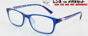■PD値50mm以内小さなフレーム子供用 5〜10才8619-23[ベストワンオンランショップ][おしゃれな眼鏡][通販メガネ][老眼鏡][乱視対応][シニアグラス][遠近両用]可能 子供・顔の小さい成人女性用 ブ