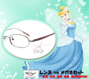 ■PD値50mm以内小さなフレームNN6003-PINK[ベストワンオンラインショップ][おしゃれな眼鏡][通販メガネ][老眼鏡][乱視対応][シニアグラス][遠近両用]可能