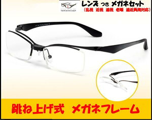 ww-f2002-9[ベストワンオンラインショップ][おしゃれな眼鏡][通販メガネ][老眼鏡][乱視対応][シニアグラス][遠近両用] 可能