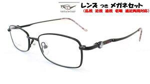 ■PD値50mm以内小さなフレーム子供用EEHE013-bk[ベストワンオンランショップ][おしゃれな眼鏡][通販メガネ][老眼鏡][乱視対応][シニアグラス][遠近両用]可能