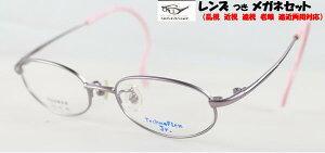 jpc1350-3614-02[ベストワンオンランショップ][おしゃれな眼鏡][通販メガネ][老眼鏡][乱視対応][シニアグラス][遠近両用]可能