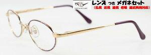 jp-1901-7016-4[ベストワンオンラインショップ][おしゃれな眼鏡][通販メガネ][老眼鏡][乱視対応][シニアグラス][遠近両用] 可能