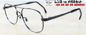jpC1011-jun12-125-bk[ベストワンオンラインショップ][おしゃれな眼鏡][通販メガネ][老眼鏡][乱視対応][シニアグラス][遠近両用][度付き][度なし] 可能