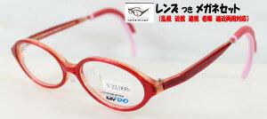 子■PD値50mm以内小さなフレーム供用jpc1324-101-46-8[ベストワンオンランショップ][おしゃれな眼鏡][通販メガネ][老眼鏡][乱視対応][シニアグラス][遠近両用][度付き][度なし]可能