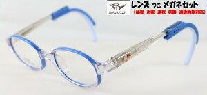 子■PD値50mm以内小さなフレーム供用jpc1510-2021-5[ベストワンオンランショップ][おしゃれな眼鏡][通販メガネ][老眼鏡][乱視対応][シニアグラス][遠近両用][度付き][度なし]可能
