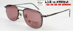 jpc1673-gb-803-6[ベストワンオンラインショップ][おしゃれな眼鏡][通販メガネ][老眼鏡][乱視対応][シニアグラス][遠近両用] 可能