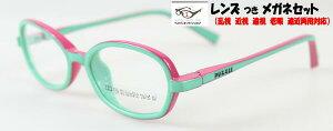 jp-2069-pz69-03[ベストワンオンラインショップ][おしゃれな眼鏡][通販メガネ][老眼鏡][乱視対応][シニアグラス][遠近両用] 可能