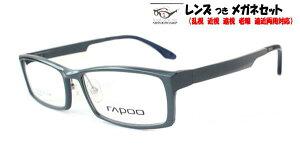 LLGF060-7[ベストワンオンラインショップ][おしゃれな眼鏡][通販メガネ][老眼鏡][乱視対応][シニアグラス][遠近両用] 可能