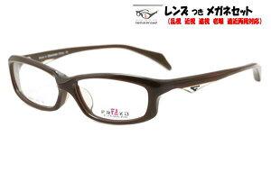 1.60薄型非球面レンズ付 F-100503-C5[ベストワンオンラインショップ][おしゃれな眼鏡][通販メガネ][老眼鏡][乱視対応][シニアグラス][遠近両用] 可能