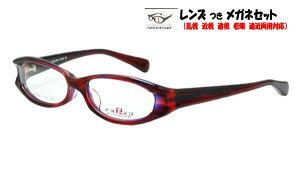 1.60薄型非球面レンズ付 f100511-c8[ベストワンオンラインショップ][おしゃれな眼鏡][通販メガネ][老眼鏡][乱視対応][シニアグラス][遠近両用] 可能