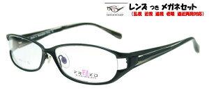 1.60薄型非球面レンズ付f100518-c2[ベストワンオンラインショップ][おしゃれな眼鏡][通販メガネ][老眼鏡][乱視対応][シニアグラス][遠近両用] 可能